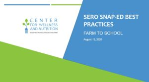 SERO SNAP-Ed Best Practices: Farm to School image